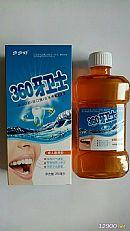 360牙卫士漱口水