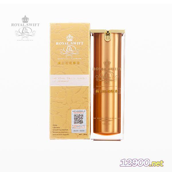美雨燕白祛斑原液-- 香港杰誠貿易有限公司