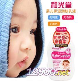 和光堂Milufuwa婴儿保湿润肤乳