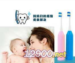 minimum儿童电动牙刷