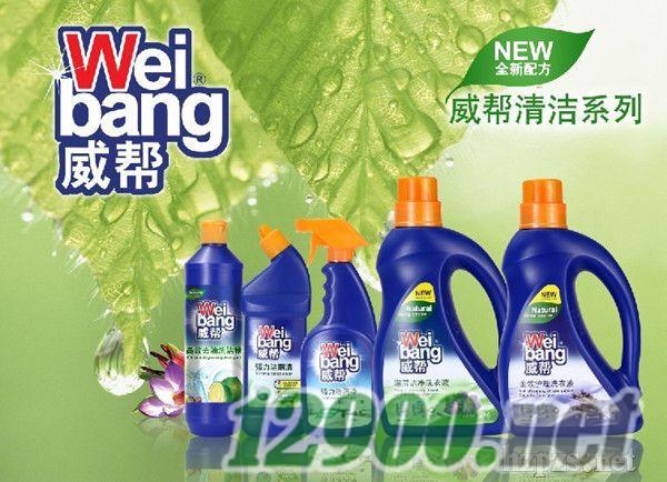 """""""威幫""""高品質家居清潔系列-- 廣州市騰豐機械設備有限公司"""