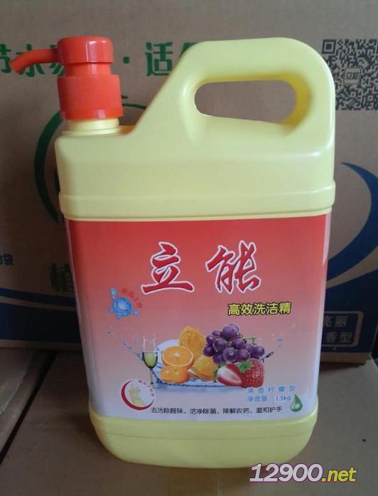立能洗潔精-- 廣州市騰豐機械設備有限公司