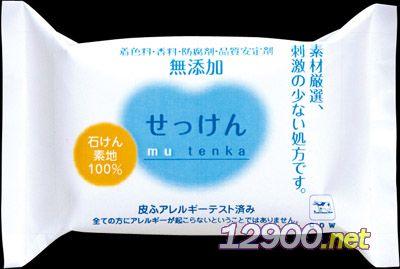 牛乳石碱丘比宝贝系列柔肤皂