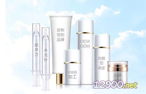 化妆品OEM/ODM加工