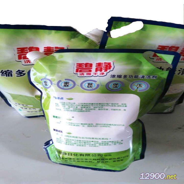 袋装浓缩多功能洗洁精原料