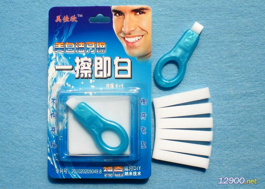 美白洁牙擦环保装