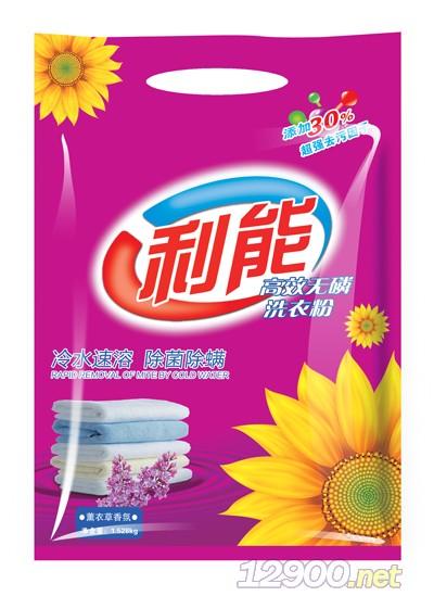 洗衣粉-- 廣州市騰豐機械設備有限公司