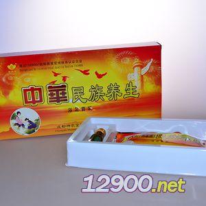 中华民族养生浴足套装