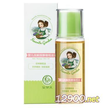 婴儿抚触按摩橄榄油