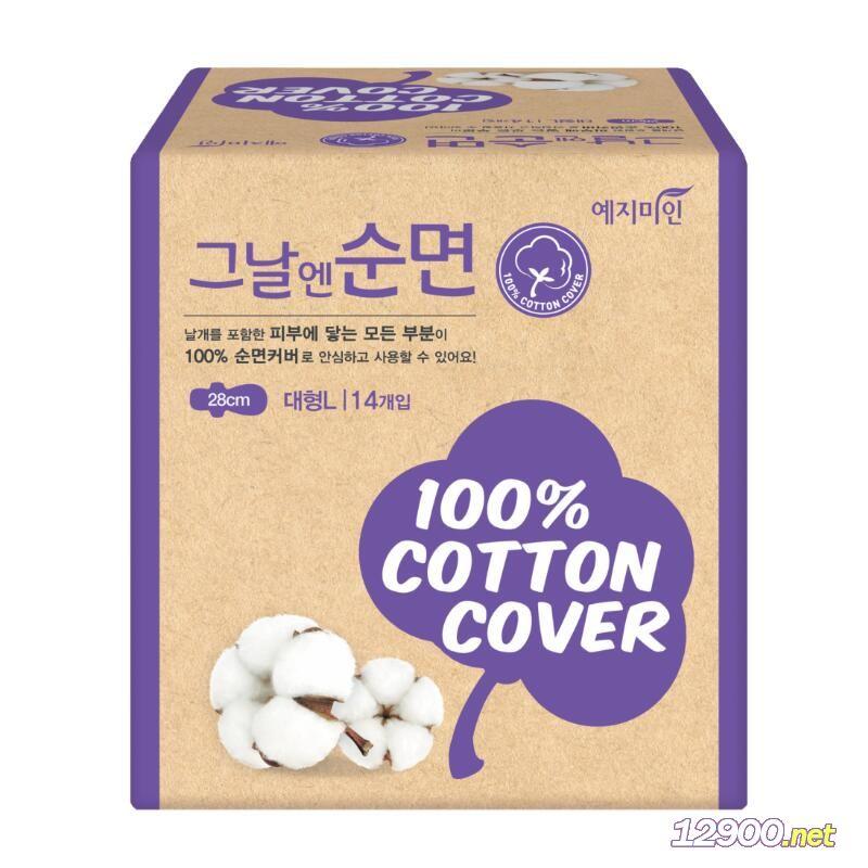 睿智美人YEJIMIIN韩国进口卫生巾
