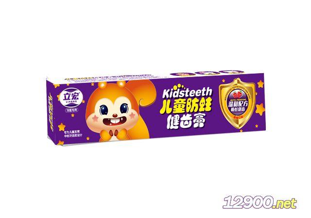 立宏儿童防蛀健齿膏