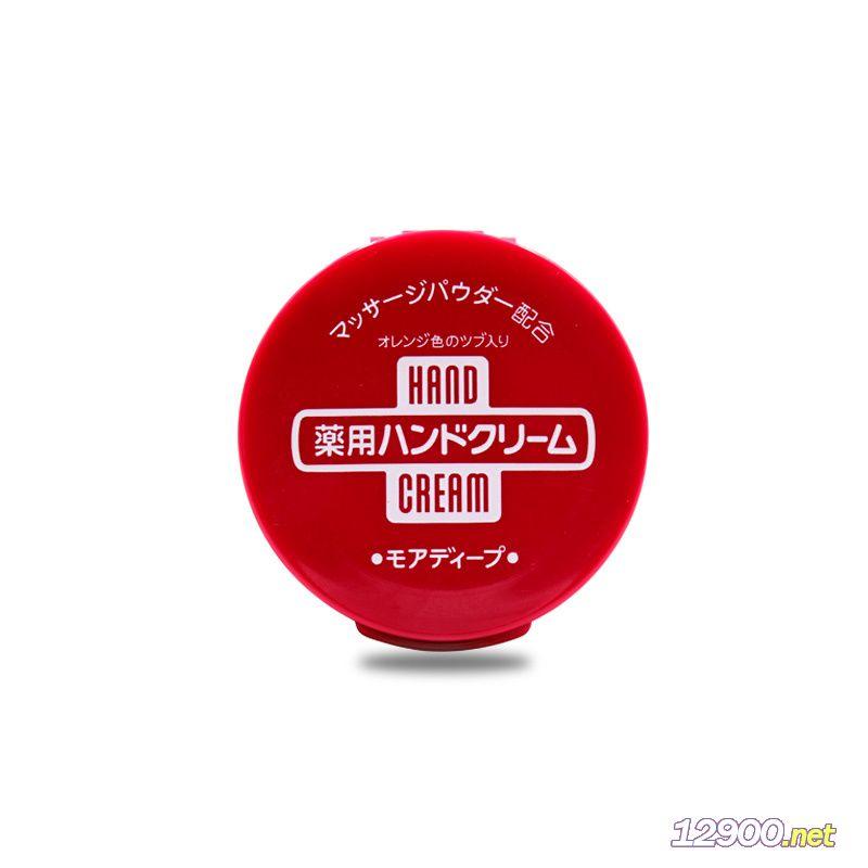 资生堂SHISEIDO锁水渗透护手霜