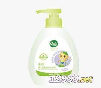 婴童柔润倍护洗手液