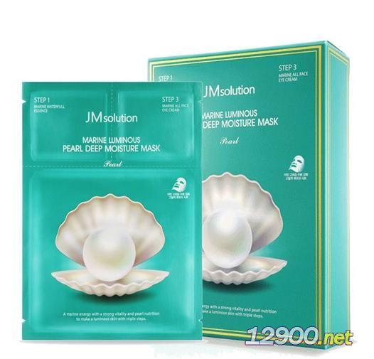 JMsolution海洋珍珠三部曲面膜-- 深圳市南山区微篮印记化妆品商行