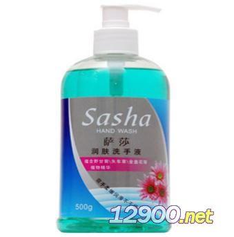 萨莎润肤洗手液