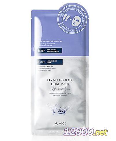 AHC神仙水透明� 酸面膜