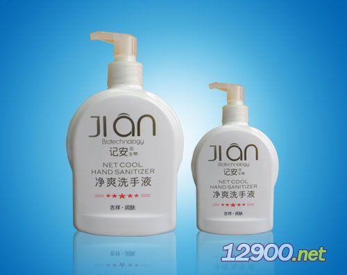 生物凈爽洗手液(新裝)-- 廣州市騰豐機械設備有限公司