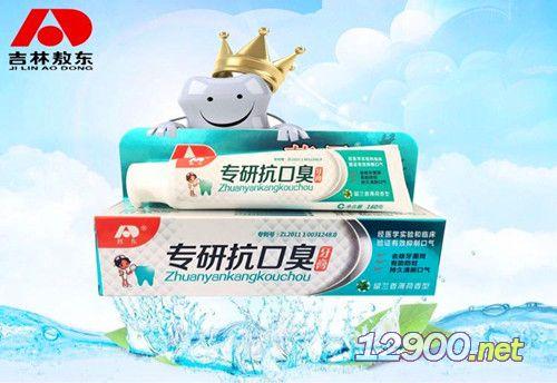 吉林敖东专研抗口臭牙膏