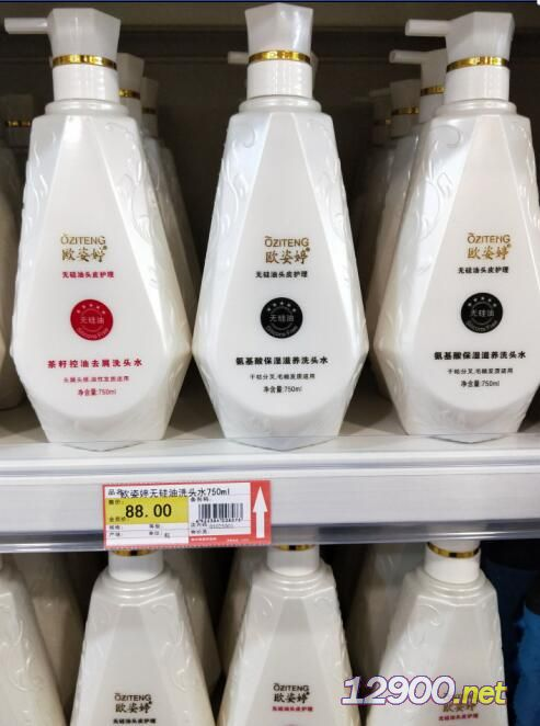 氨基酸保湿滋养去屑洗发水