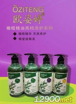 欧姿婷橄榄油去屑柔顺洗发水