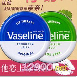 Vaseline凡士林��唇膏