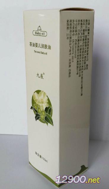九展茶油婴儿润肤油