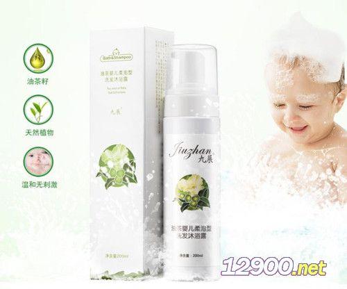 九展油茶婴儿柔泡型洗发沐浴露