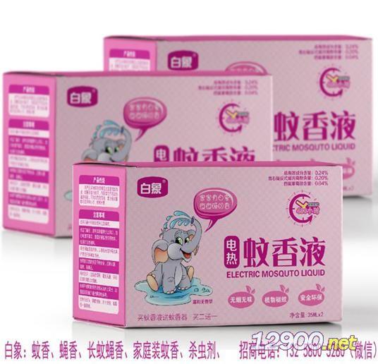 白象21粉红电蚊香液