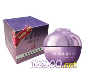 凯鑫丽白祛斑霜(紫瓶高级版)