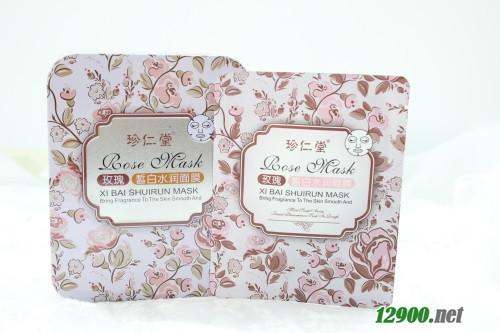 花铁盒十片装水润皙白玫瑰面膜
