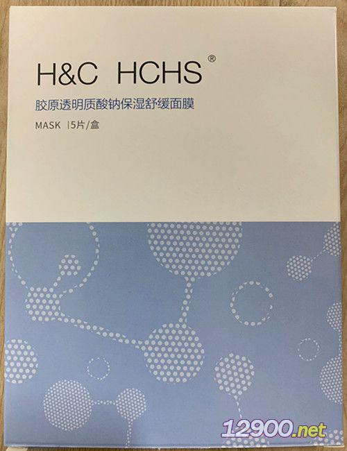 胶原透明质酸钠保湿舒缓面膜
