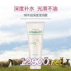 GM澳芝曼绵羊油护手霜