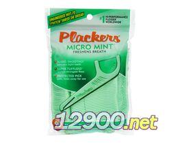 美国进口Plackers牙线牙线棒薄荷味