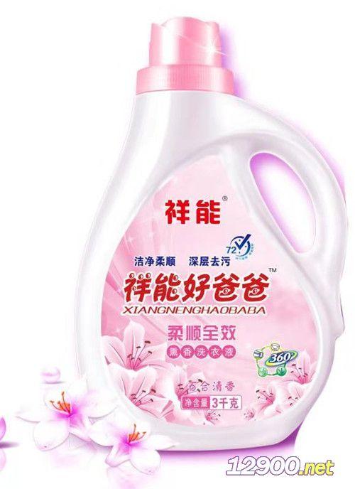 祥能好爸爸柔順熏香洗衣液-- 廣州市騰豐機械設備有限公司