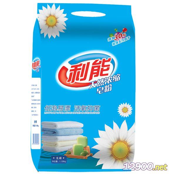 利能天然浓缩去污皂粉