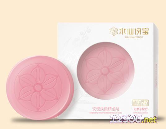 水仙伢宝无患子玫瑰焕颜精油皂