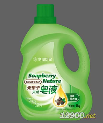 水仙伢宝皂液