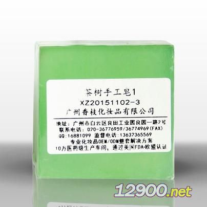 茶树祛痘手工皂