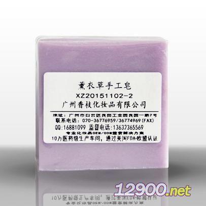 薰衣草手工皂