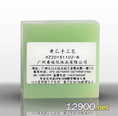 黄瓜手工皂
