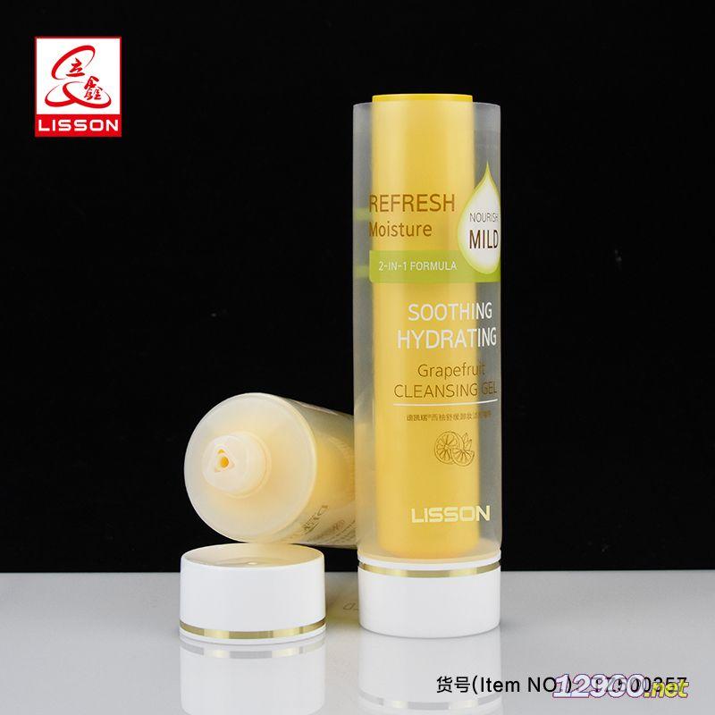 高端化妆品子母管护手霜软管