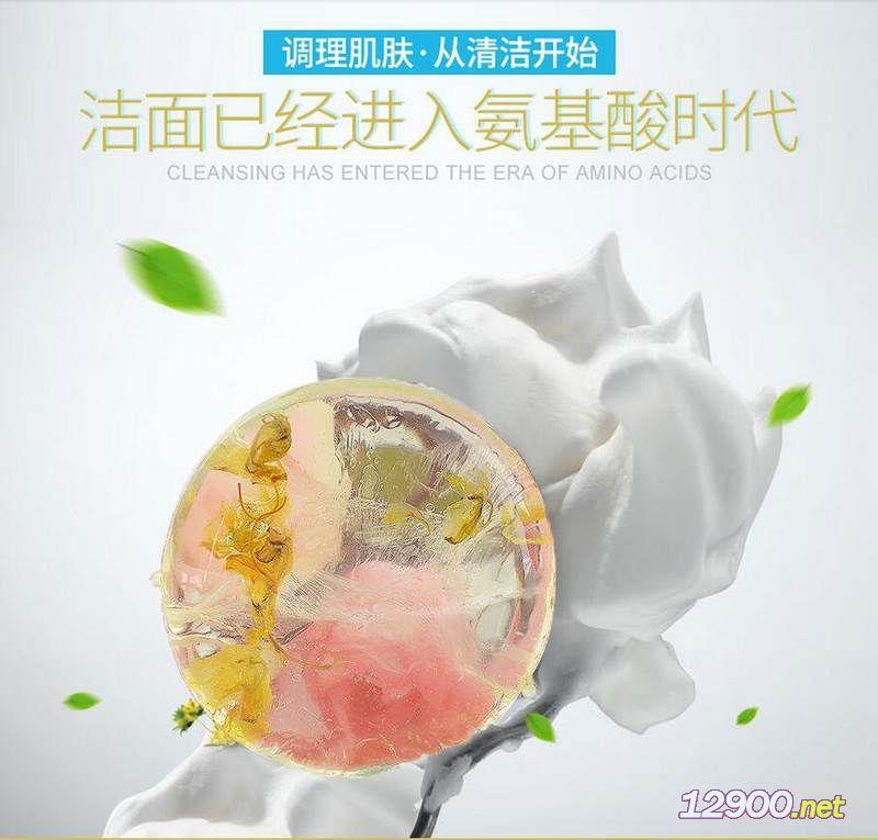 氨基酸精油皂加工