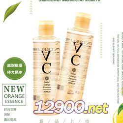 ATREUS甜橙味VC精�A液