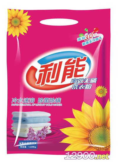 利能無磷洗衣粉1228g-- 廣州市騰豐機械設備有限公司