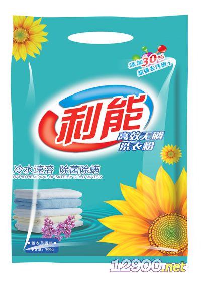 利能去污薰衣草洗衣粉3028g-- 廣州市騰豐機械設備有限公司