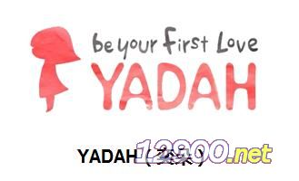 YADAH(奕朵)