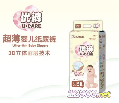 超薄婴儿纸尿裤-3D立体面层技术
