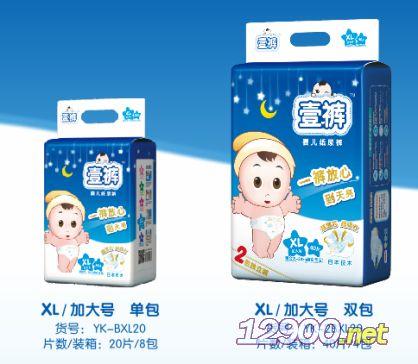 薄芯婴儿纸尿裤