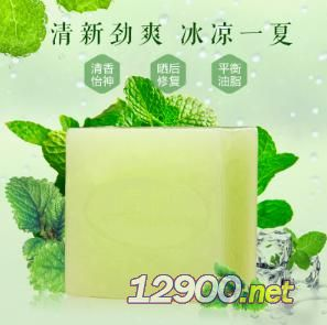 青�O果精油皂