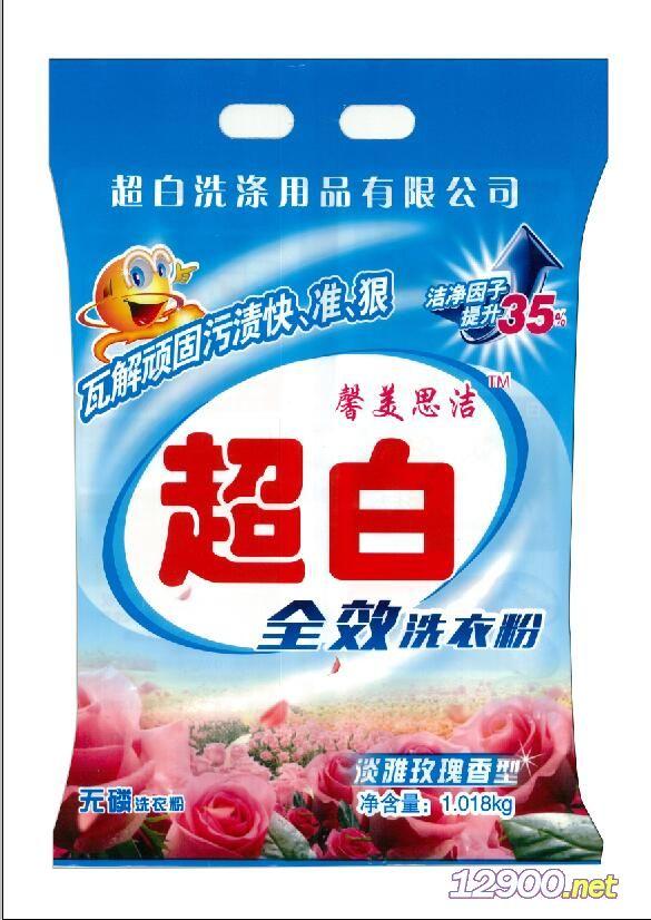 超白衣領凈洗衣粉1018g-- 廣州市騰豐機械設備有限公司